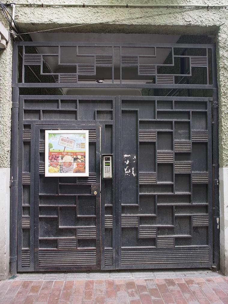7 door