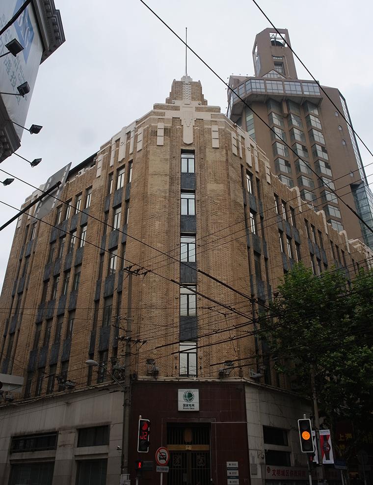 5 上海パワーカンパニー