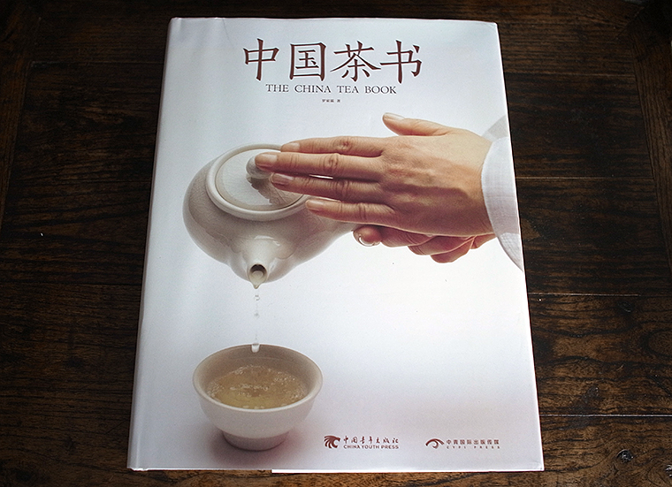 the china tea book 1