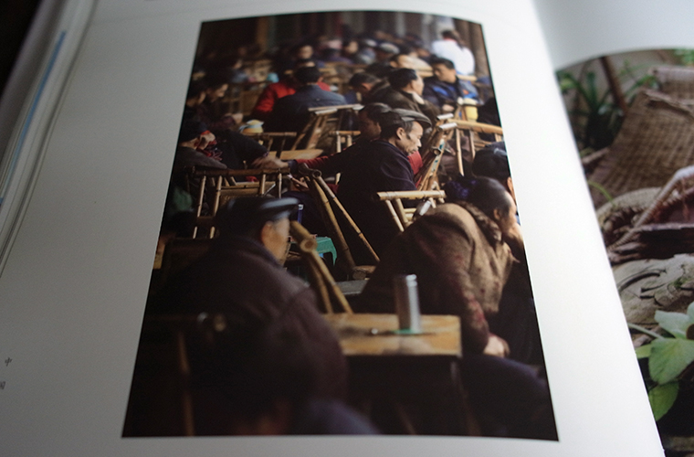 the china tea book 7