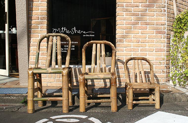 12 竹の椅子