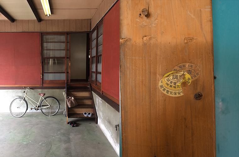 2 倉庫内装