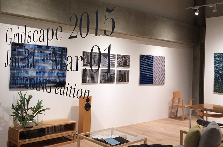 building 高木康行写真展『GRIDSCAPE 2015 BUILDING edition』