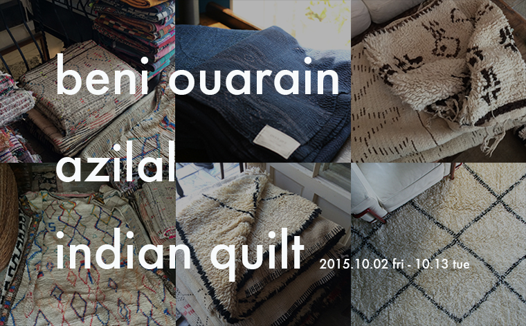 beni ouarain azilal indian quilt