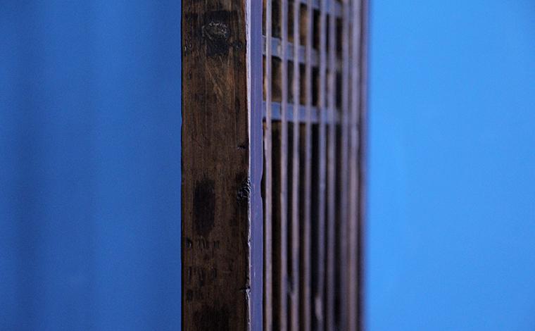 old chinese door / 中国の古い扉