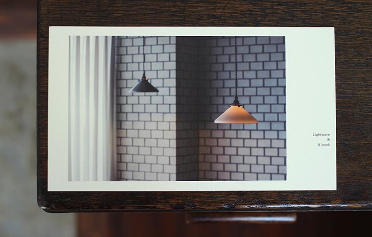 Lightware & A book  一冊の本を照らす