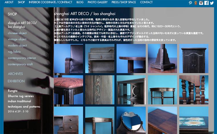 上海アールデコ家具追加