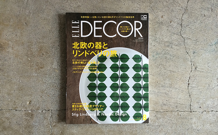 ELLE-DECOR-no.145-August-2016